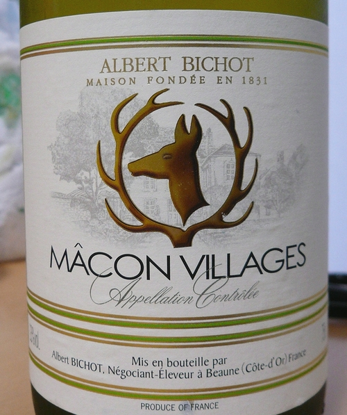 MACON-ALBERT