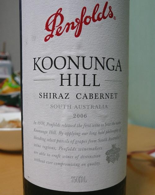 koonunga-hill