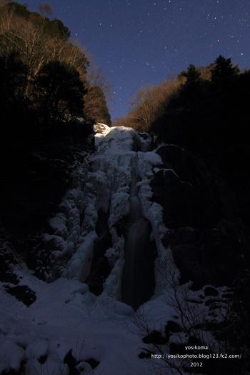 月明かりの滝3