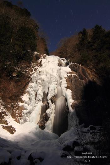 月明かりの滝5