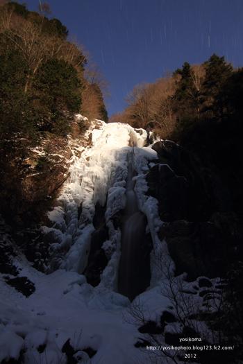 月明かりの滝4
