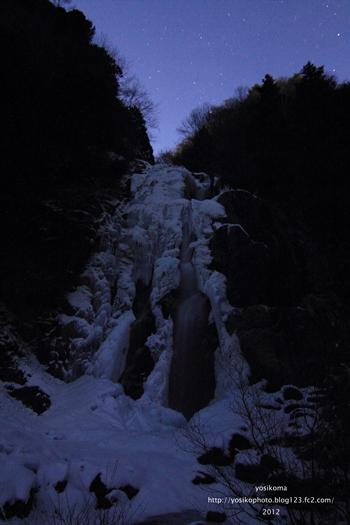 月明かりの滝1