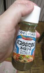 2009お盆記事 (3)