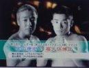 ougikubo_vs_kanayama071209