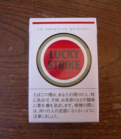 タバコ9.20