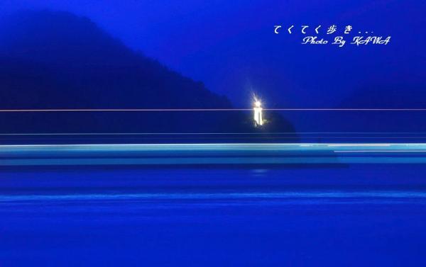 糸山11.05.28 1