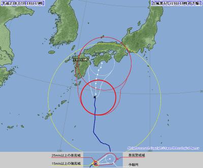 3台風11.07.18