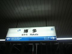 yokohama-ryokou1-1.jpg