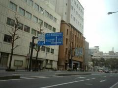 yokohama-ryokou1-2.jpg