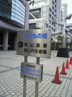 yokohama-ryokou2-10.jpg