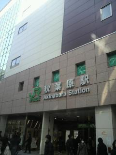 yokohama-ryokou3-8.jpg