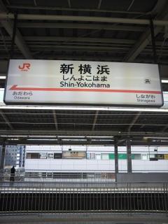 yokohama-ryokou4-2.jpg