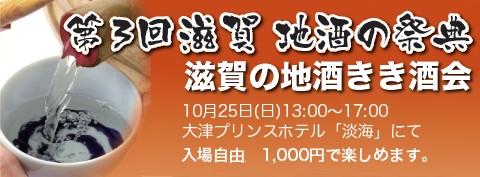 banner_23.jpg