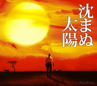 s-shizumanu.jpg