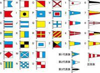 flag_set_04.jpg
