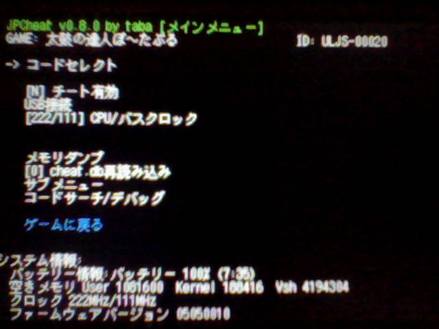 HNI_0044.jpg