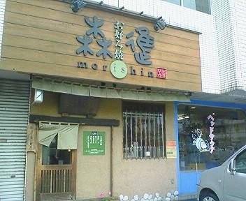 NEC_1472.jpg