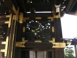 西本願寺門1