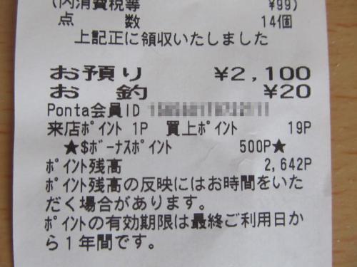 111030-004.jpg