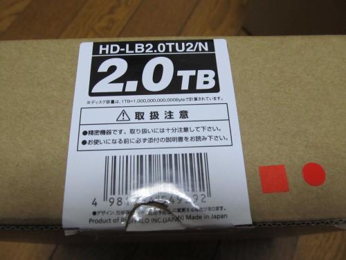 120210-003.jpg