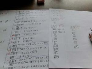26_paper_3.jpg