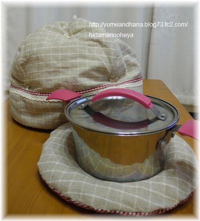 鍋帽子1204191