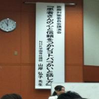 11/27勉強会Ⅱ