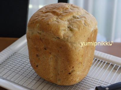 ベーコンセロリ食パン☆