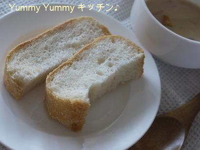 フランスパンで朝食♪