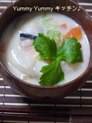 鮭と根菜のヘルシー美肌豆乳みそスープ♪