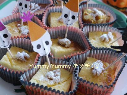 かぼちゃのチーズケーキ♪ハロウィン仕様~