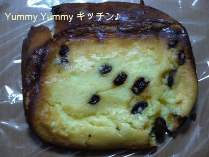 ダブルレーズンチーズケーキ