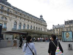 2009 Paris 061