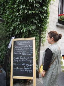 2009 Paris 238