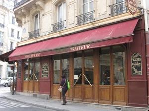 2009 Paris 458