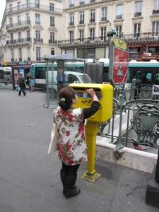2009 Paris 695