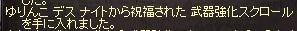 LinC2301.jpg