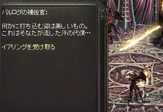 LinC2388.jpg
