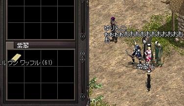 LinC2441.jpg