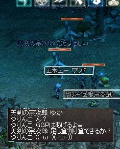 LinC2551.jpg