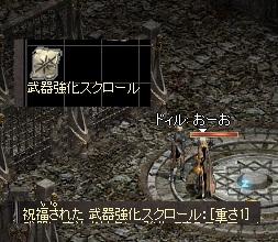 LinC2573.jpg