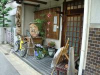 奈良旅行ー由庵