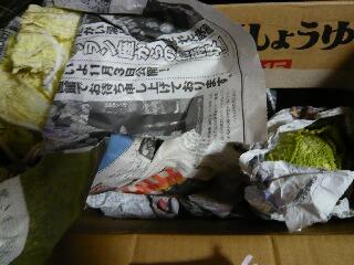12.29野菜1