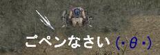 強化改造石(奇)3