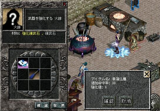 強化改造石(奇)4