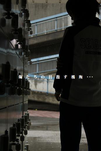2011_0529としまえん0835