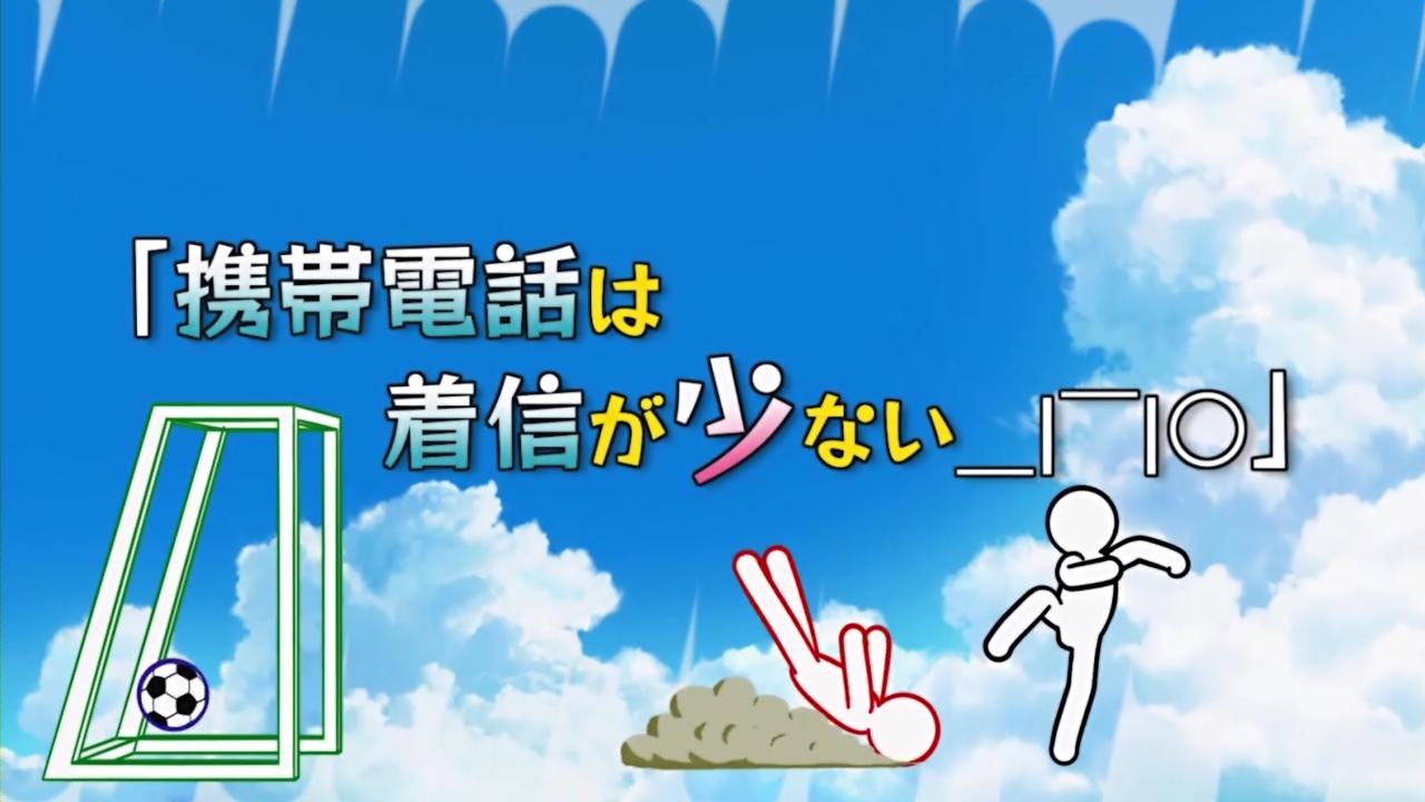 僕は肉が大好き 第7話 ひま速さん200MB「携帯電話は着信が少ない_  」 - ひまわり動画.mp4_000146229