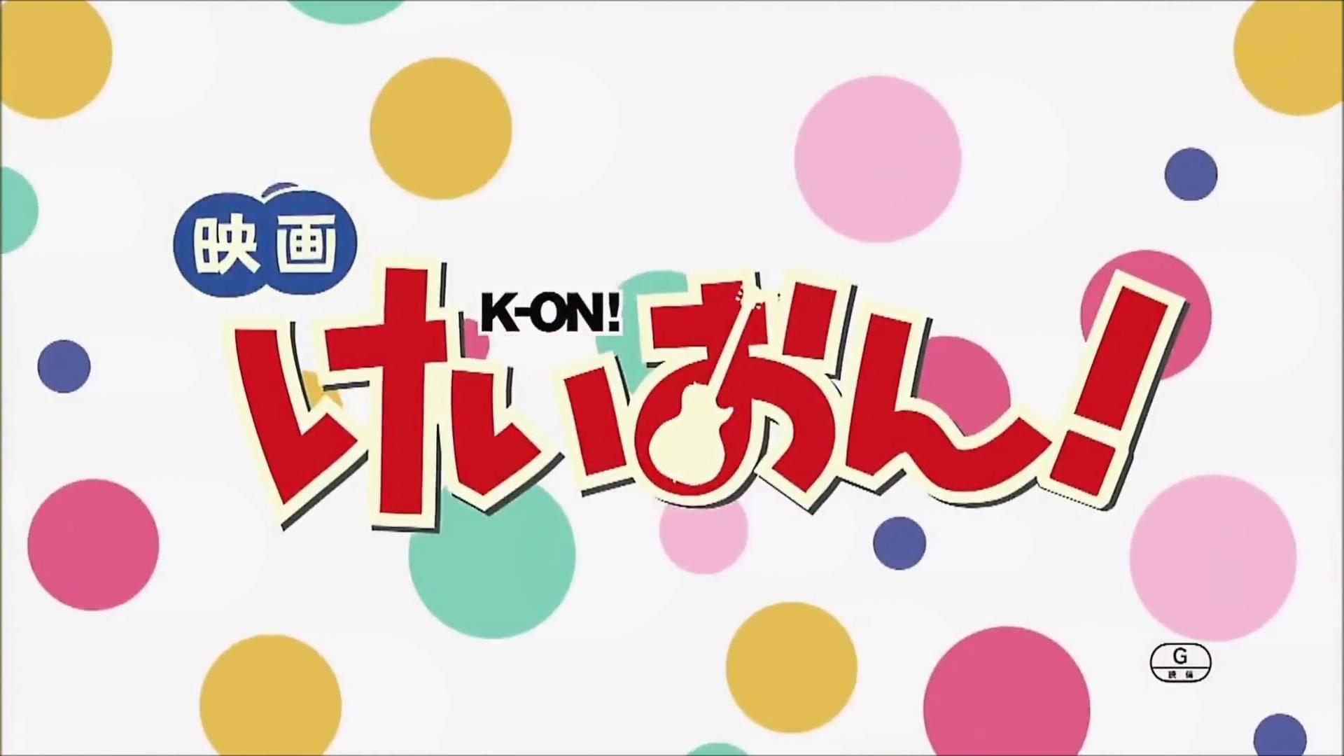 映画「けいおん!」トレーラー統合版【HD高画質】.mp4_000139339