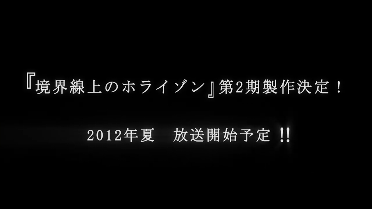 GENESISシリーズ 200MB #13 - ひまわり動画.mp4_001465464