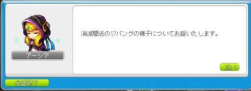 Maple120203_212000.jpg